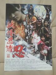 多辺田智里 公式ブログ/4月ですね 画像1