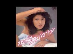 永井健二 公式ブログ/今日の一曲:ストップ・ザ・カンバセーション 画像1