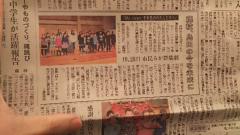 永井健二 公式ブログ/『My town』いよいよ本番 画像1