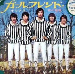永井健二 公式ブログ/今日の一曲:ガール・フレンド 画像1