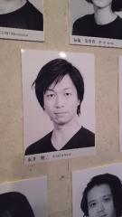永井健二 公式ブログ/かおをうる。 画像1