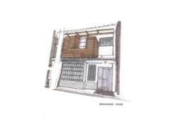 新人 公式ブログ/ビフォアフター 「まどろみ」の町家 5 画像1