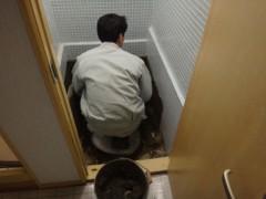 新人 公式ブログ/ビフォアフター 超短編 H邸 トイレの巻3 画像1