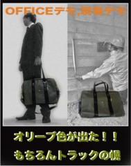 新人 公式ブログ/新商品がっ出た 新色で 画像1