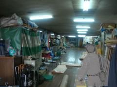 新人 公式ブログ/ONODE ウイーク なのだっ  生地との出会い 画像1