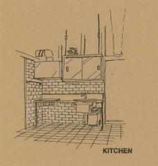 新人 公式ブログ/ビフォアフター「まどろみ」の町家14 キッチン 画像1