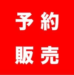 新人 公式ブログ/ONODE  POSTMANBAG 新作発表 画像3