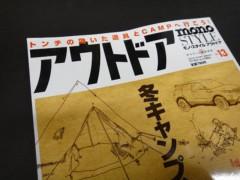 新人 公式ブログ/とどめの 2発!! 画像1