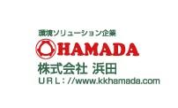 新人 公式ブログ/ハマダ+ONODE 画像1