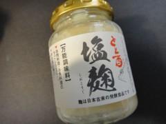 新人 公式ブログ/やきそばっ  塩麹 画像2