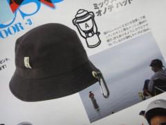 新人 プライベート画像 81〜100件 hat01mono