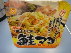 新人 公式ブログ/やきそば〜っ 鮭マヨ  画像1