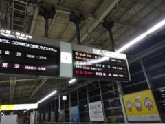 新人 公式ブログ/今 新幹線 画像1