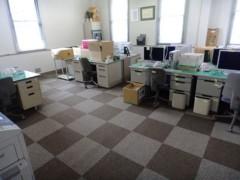 新人 公式ブログ/ビフォアフター オフィスN その2 画像3