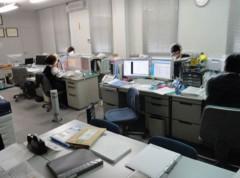 新人 公式ブログ/ビフォアフター オフィスN その1 画像3