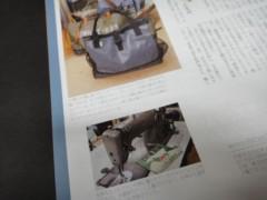 新人 公式ブログ/出たっ  画像3