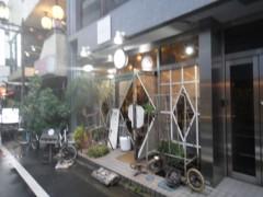 新人 公式ブログ/東京に いってたのだっ 画像2