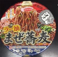 新人 公式ブログ/焼きそばっ  蕎麦 画像1