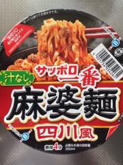 新人 公式ブログ/焼きそばっ 麻婆豆腐 画像1