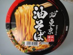 新人 公式ブログ/やきそばっ 西日本あぶら部代表 画像1