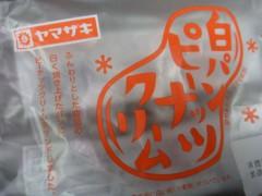 新人 公式ブログ/イケテルや〜ん  白パン 画像1