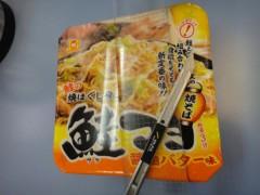 新人 公式ブログ/やきそば〜っ 鮭マヨ  画像2