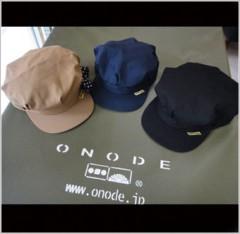 新人 公式ブログ/久々新商品 ONODE カワキャス 画像1