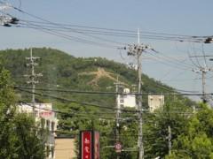 新人 公式ブログ/ビフォアフター 「まどろみ」の町家 5 画像3