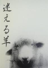 新人 公式ブログ/同志社女子授業 Tシャツデザインの巻2 画像3