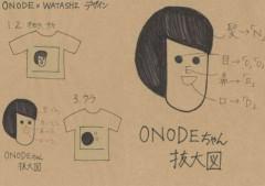 新人 公式ブログ/同志社女子授業 Tシャツデザインの巻2 画像2