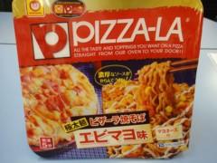 新人 公式ブログ/やきそば〜っ  ピザ? やきそばっ ? 画像1