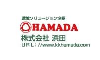 新人 公式ブログ/ハマダ+ONODE システム手帳-1 画像1