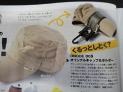 新人 公式ブログ/とどめの 2発!! 画像3