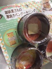 新人 公式ブログ/パンケーキ 画像1