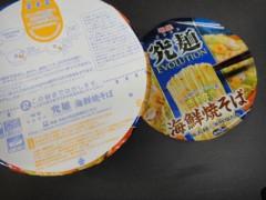 新人 公式ブログ/やきそばっ  究麺 海鮮焼そば 画像1