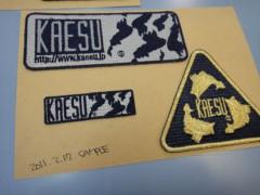 新人 公式ブログ/KAESU 新商品サンプルあがる 画像1