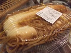 新人 公式ブログ/焼きそばっ  パン 画像2