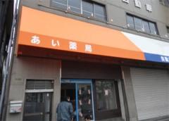 新人 公式ブログ/テント工事 画像2