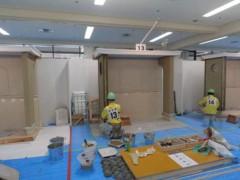 新人 公式ブログ/2013京都ものづくりフェア 報告の2 画像2