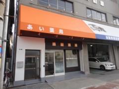 新人 公式ブログ/ビフォアフター 自動車工場 + 薬局屋さん 画像3