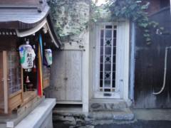 新人 公式ブログ/イケテルヤ〜ン 中崎町 画像2