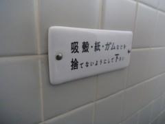 新人 公式ブログ/イケてるや〜ん おしっこーー 画像1