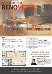 新人 公式ブログ/クララ〜 画像2