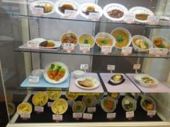 新人 公式ブログ/京都産業大学 画像2