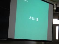 新人 公式ブログ/同志社女子 課題発表の2 画像1