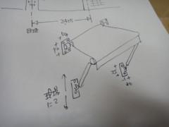 新人 公式ブログ/テント工事 ビフォアフター 画像2