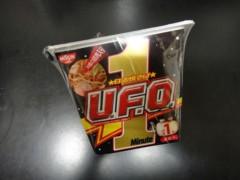 新人 公式ブログ/やきそばっ  UFO? 画像2