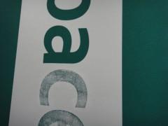 新人 公式ブログ/ビフォアフター オフィスハマダ その12 ステンシル 画像2