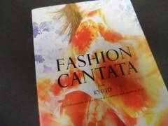 新人 公式ブログ/ファッションチェ〜く ファッションショー 画像1