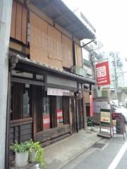 新人 公式ブログ/京町家へ 打ち合わせに 画像1